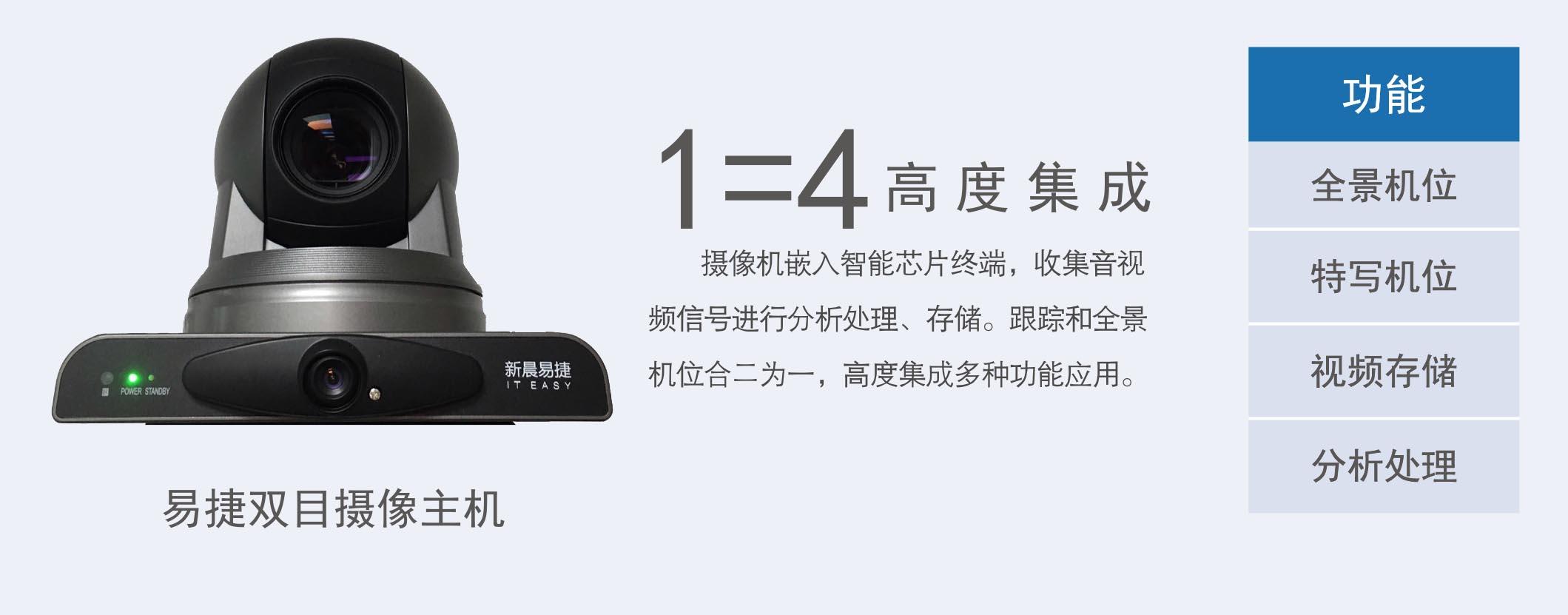 易捷宣传册.jpg